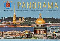 Санкт-Петербург. Панорамы первушина е императорские и великокняжеские дворцы петербурга архитектура интерьеры владельцы