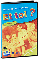 Methode De Francais: Et toi ? Niveau 1 et toi niveau 2 guide pedagogique