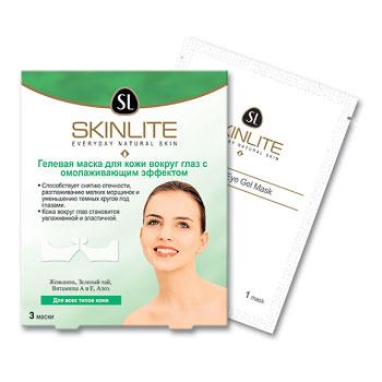 Гелевая маска Skinlite для кожи вокруг глаз с омолаживающим эффектом 3 шт .