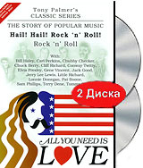 Tony Palmer: All You Need Is Love - Hail! Hail! Rock 'n' Roll! (2 DVD) tony palmer all you need is love vol 5 rude songs vaudeville and music hall 2 dvd