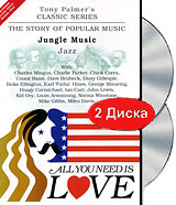 Tony Palmer: All You Need Is Love. Vol. 3: Jungle Music - Jazz (2 DVD) tony palmer all you need is love vol 5 rude songs vaudeville and music hall 2 dvd