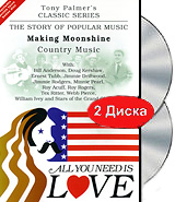 Tony Palmer: All You Need Is Love. Vol. 10: Making Moonshine - Country Music (2 DVD) tony palmer all you need is love vol 5 rude songs vaudeville and music hall 2 dvd