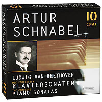 Артур Шнабель Artur Schnabel. Ludwig Van Beethoven. The Complete Piano Sonatas (10 CD) j b bréval cello sonata in c major op 40 no 1