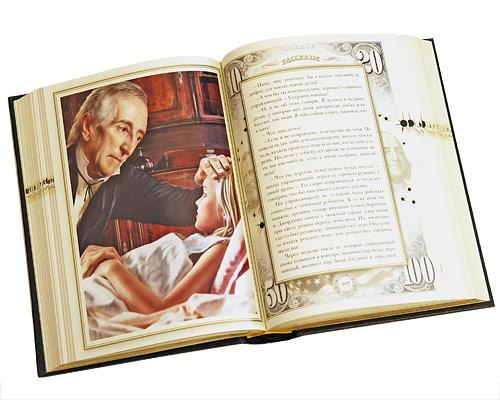 О. Генри. Собрание сочинений. Яблоко сфинкса (подарочное издание). О. Генри