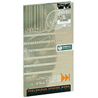 Телониус Монк Thelonious Sphere Monk. Modern Jazz Archive (2 CD) телониус монк эрролл гарнер jazz piano выпуск 4