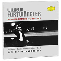 Вильгельм Фуртвенглер,Эрих Рон,Berliner Philharmoniker Wilhelm Furtwangler. Recordings 1942-1944. Vol. 1 (4 CD) цена и фото