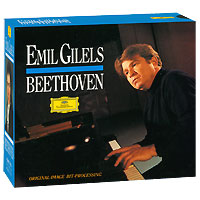 Эмиль Гилельс Emil Gilels. Beethoven. Piano Sonatas (9 CD) эмиль гилельс леонид коган l beethoven piano and sonatas 3 5 9 emil gilels leonid cogan