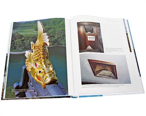 Замки Японии (подарочное издание). К. С. Носов