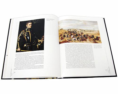 Последний довод чести. Дуэль во Франции в XVI - начале XVII столетия (подарочное издание). В. Р. Новоселов