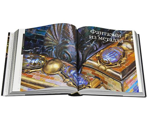 Тиффани Луис К. Собрание Музея-сада (подарочное издание). Эластер Дункан