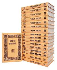 Вильям Шекспир Вильям Шекспир. Собрание избранных произведений в 17 томах (комплект из 17 книг)