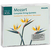 The Grumiaux Trio,Арпад Герекз,Макс Лесур Grumiaux Trio, Arpad Gerecz, Max Lesueur. Mozart. Complete String Quintets (3 CD) bobo stenson trio serenity 2 cd