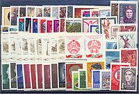 Годовой комплект марок за 1970 год, СССР журнал советское фото полный годовой комплект за 1988 год комплект из 2 книг