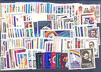 Годовой комплект марок за 1963 год. СССР журнал советское фото полный годовой комплект за 1988 год комплект из 2 книг