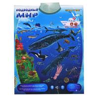 Знаток Обучающий плакат Подводный мир, в ассортименте знаток обучающий плакат подводный мир
