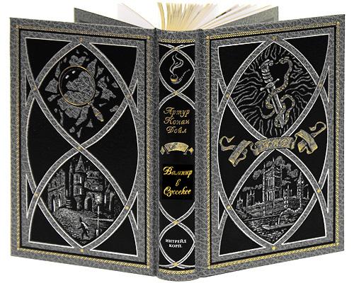 Вампир в Суссексе и другие рассказы (подарочное издание). Артур Конан Дойл