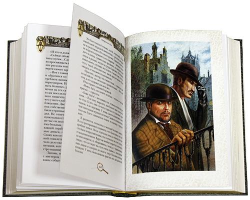Артур Конан Дойл. Избранные сочинения. Последнее дело Холмса и другие рассказы (подарочное издание). Артур Конан Дойл