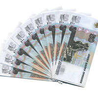 Забавная Пачка денег 50 рублей сбор грудной 3 пачка 50 г здоровье
