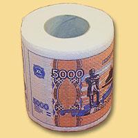 Бумага туалетная Эврика 5000 рублей гироскутер от 5000 рублей