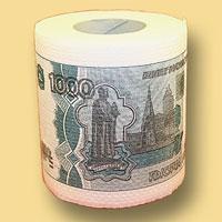 Бумага туалетная Эврика 1000 рублей блокнот 1000 рублей