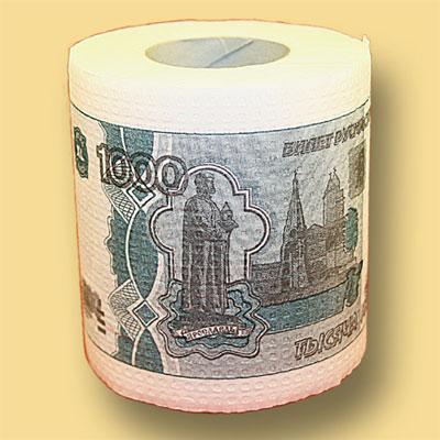 Бумага туалетная Эврика 1000 рублей .