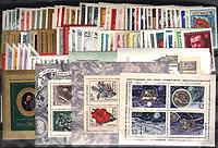Годовой комплект марок за 1971 год. СССР журнал советское фото полный годовой комплект за 1988 год комплект из 2 книг