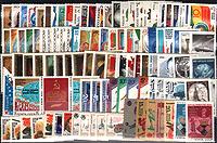 Годовой комплект марок за 1984 год. СССР журнал советское фото полный годовой комплект за 1988 год комплект из 2 книг