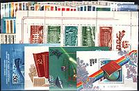 Годовой комплект марок за 1986 год. СССР