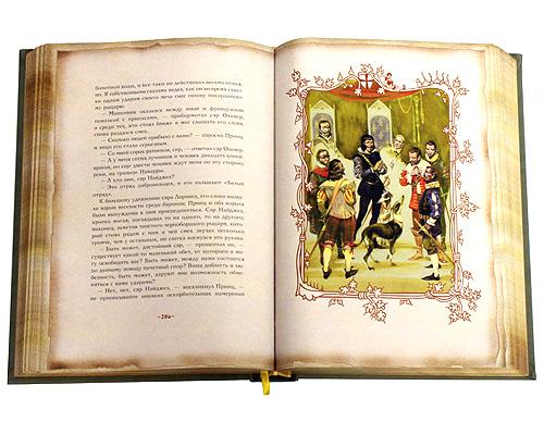 Книга Белый отряд (подарочное издание). Артур Конан Дойл