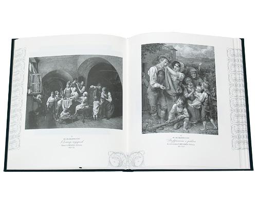 Дети в графике художников XVII-XIX веков