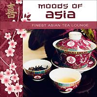 лучшая цена Finest Asian Tea Lounge