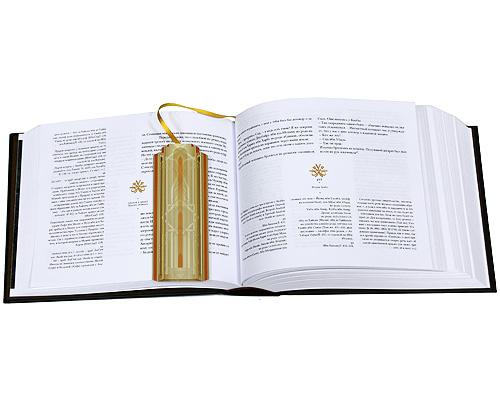 Жизнь пророка Мухаммада (комплект из 2 книг). Н. В. Ефремова, Т. К. Ибрагим