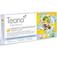 """Концентрат Teana """"Нормализующий жирность кожи"""", для проблемной кожи, 10 ампул"""