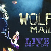 Вольф Мейл Wolf Mail. Live Blues In Red Square (ECD) white rabbit red wolf