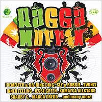 Sly & Robbie,Майк Накнал,Джесси Грин,Фрэнк Сэйнд,Марга Дредд,All So High The World Of Ragga Muffin (2 CD)