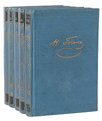 Н. Гоголь Н. В. Гоголь. Собрание художественных произведений в 5 томах (комплект из 5 книг) гоголь н в н в гоголь собрание художественных произведений в 5 томах комплект