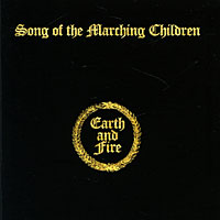 Earth And Fire Earth And Fire. Song Of The Marching Children david harvey the song of middle earth j r r tolkien's themes symbols and myths