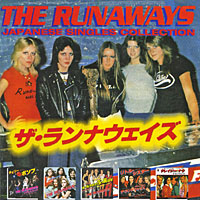 The Runaways The Runaways. Japanese Singles Collection weisberger l the singles game