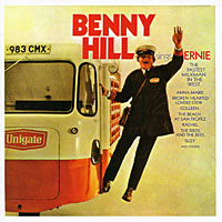 Бенни Хилл Benny Hill Sings Ernie: The Fastest Milkman In The West бенни бенасси grand collection benny benassi
