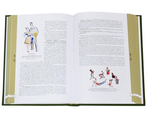 Марки советского фарфора, фаянса и майолики 1917-1991гг. (комплект из 2 книг). И. С. Насонова, С. М. Насонов, И. А. Гольский, Г. Л. Дворкин