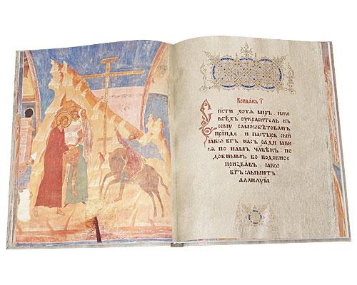 Акафист Пресвятой Богородице - Дионисий иконник