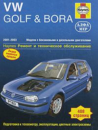 А. К. Легг, П. Гилл Volkswagen Golf & Bora 2001-2003. Ремонт и техническое обслуживание цена