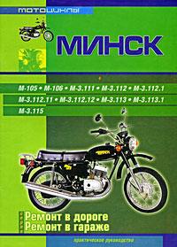 Мотоциклы \