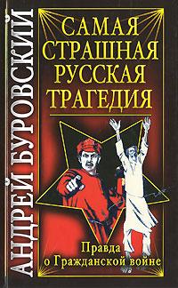 Русская весна сигареты купить сигареты тамбовский волк купить