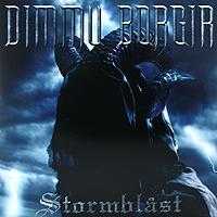 Dimmu Borgir Dimmu Borgir. Stormblast (2 LP) dimmu borgir dimmu borgir puritanical euphoric misanthropia