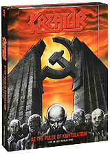Kreator: At The Pulse Of Kapitulation. Live In East Berlin 1990 (DVD + CD) yello live in berlin