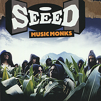 Seeed Seeed. Music Monks seeed leipzig