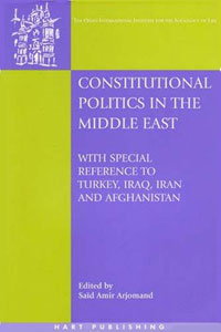 Constitutional Politics in the Middle East кошельки бумажники и портмоне diesel x04996 pr013 t2189