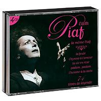 Эдит Пиаф Edith Piaf. La Mome Piaf (4 CD) виниловая пластинка edith piaf edith piaf de l accordeoniste a milord