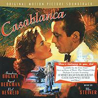 Casablanca. Original Motion Picture Soundtrack godzilla 2000 millennium original motion picture soundtrack
